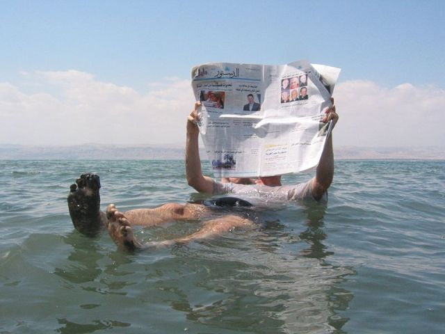 800px-dead_sea_newspaper1